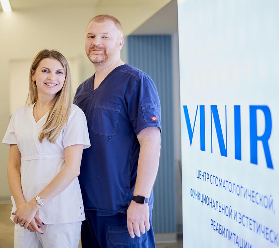 Основатели Центра «VINIR»