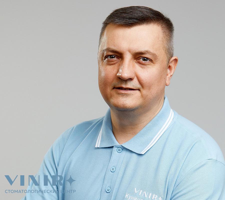 Куница Андрей Владимирович