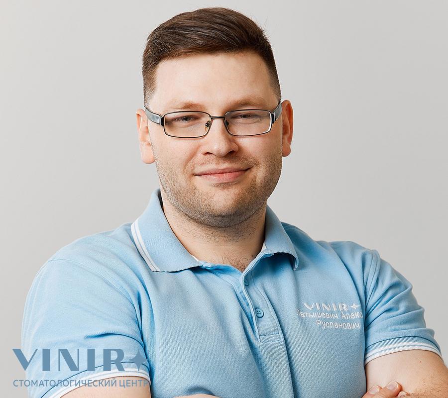 Латышевич Алексей Русланович
